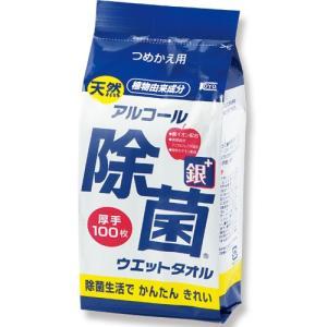 コーヨー化成 天然アルコール除菌ウェットタオル 詰替用 1パック(100枚)|tanomail