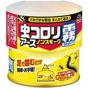 メーカー:アース製薬  品番:ムシコロリア-スキリ1P  足で踏むだけ簡単始動で、薬剤が部屋中に広が...