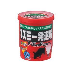 メーカー:アース製薬  品番:ネズミタイジヨウ  天然ハーブと煙の力で、一発でネズミを住まいから退散...