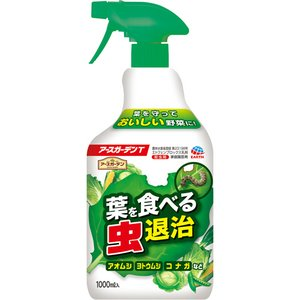 アース製薬 アースガーデンT(葉を食べる虫退治) 1000ml 1本 (お取寄せ品)