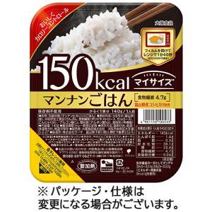大塚食品 マイサイズ マンナンごはん 140g 1食の関連商品5