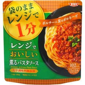 SSK レンジでおいしい!薫るパスタソース ポルチーニ茸のボロネーゼ 130g 1個