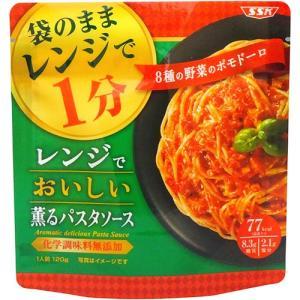 メーカー:SSK  品番:710150  袋のままレンジで1分!あっという間のパスタソース。化学調味...