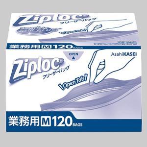 旭化成ホームプロダクツ 業務用ジップロック フリーザーバッグ お徳用 M 1箱(120枚)