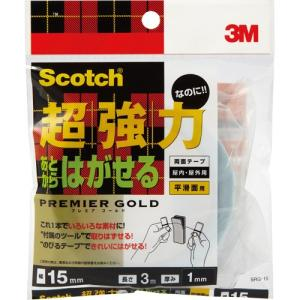 3M スコッチ 超強力なのにあとからはがせる両面テープ プレミアゴールド 15mm×3m SRG−15 1巻|tanomail