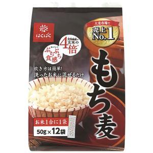はくばく もち麦ごはん 50g/袋 1パック(12袋)