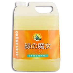 ミマスクリーンケア 緑の魔女 バス(お風呂用洗剤) 業務用 5L 1本|tanomail