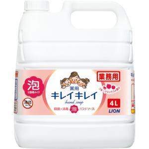 ライオン キレイキレイ 薬用 泡ハンドソープ フルーツミックスの香り 業務用 4L 1個 tanomail
