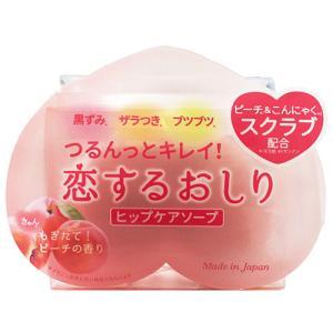 ペリカン石鹸 恋するおしり ヒップケアソープ 80g 1個