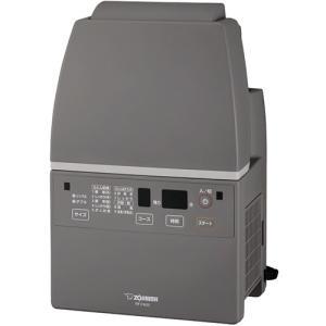 象印 ふとん乾燥機 マット&ホース不要 グレー RF−FA20−HA 1台|ぱーそなるたのめーる