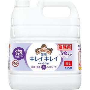 ライオン キレイキレイ 薬用 泡ハンドソープ フローラルソープの香り 業務用 4L 1個