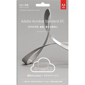 アドビシステムズ Adobe Acrobat Standard DC Subscription 1年 Livecard|tanomail