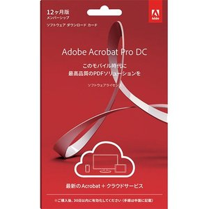 アドビシステムズ Adobe Acrobat Professional DC Subscription 1年 Livecard 1本|tanomail
