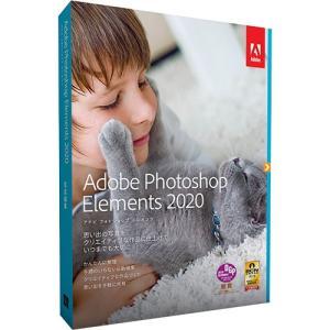 アドビシステムズ Photoshop Elements 2020 日本語版 MLP 通常版 1本