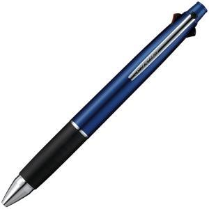 メーカー:三菱鉛筆   品番:MSXE510005.9   ビジネススタイル。スリムな軸の中に5機能...