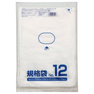 クラフトマン 規格袋 12号 ヨコ230×タテ340×厚み0.03mm HKT−084 1パック(100枚)