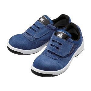 ミドリ安全 スニーカータイプ安全靴 23.5CM G3555−BL−23.5 1足 (お取寄せ品)