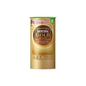 ネスレ ネスカフェ ゴールドブレンド エコ&システムパック 詰替用 110g 1セット(3本)