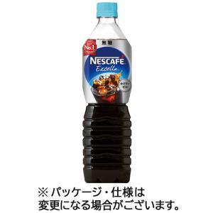 ネスレ ネスカフェ エクセラ ボトルコーヒー 無糖 900ml ペットボトル 1セット(24本:12本×2ケース)|ぱーそなるたのめーる