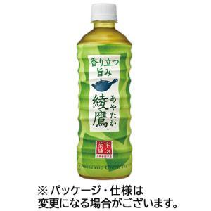 コカ・コーラ 綾鷹 525ml ペットボトル 1ケース(24本)