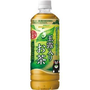 メーカー:ポッカサッポロ   品番:177942   高級緑茶である玉露の香りを引き立たせた、上質な...