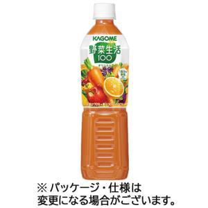 カゴメ 野菜生活100 オリジナル 720ml ペットボトル 1ケース(15本)