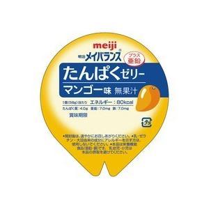 明治 メイバランスたんぱくゼリー マンゴー味 58g 1セット(24個) (お取寄せ品)|tanomail
