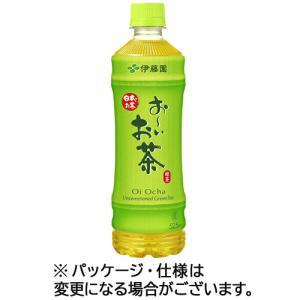 メーカー:伊藤園   品番:19200   無香料、無調味自然のままのおいしさ。国産茶葉100%、緑...