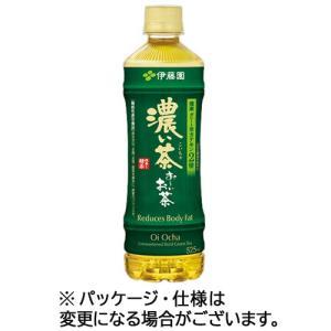 伊藤園 おーいお茶 濃い茶 525ml ペットボトル 1セット(48本:24本×2ケース)