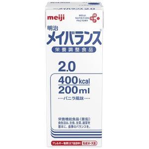 明治 メイバランス2.0 200ml 1セット(24本) (お取寄せ品)