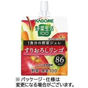 カゴメ 野菜生活100 1食分の野菜ジュレ すりおろしリンゴ 180g 1セット(30パック) (お取寄せ品)|tanomail