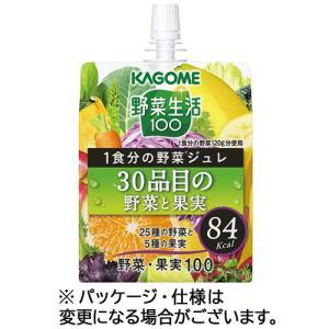 カゴメ 野菜生活100 1食分の野菜ジュレ 30品目の野菜と果実 180g 1セット(30パック) (お取寄せ品)|tanomail