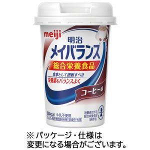 明治 メイバランスMiniカップ コーヒー味 125ml 1セット(24本) (お取寄せ品)|tanomail