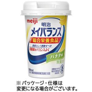 明治 メイバランスMiniカップ バナナ味 125ml 1セット(24本) (お取寄せ品)|tanomail