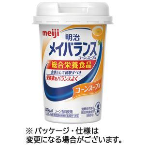 明治 メイバランスMiniカップ コーンスープ味 125ml 1セット(24本) (お取寄せ品)