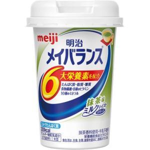 明治 メイバランスMiniカップ 抹茶味 125ml 1セット(24本) (お取寄せ品)