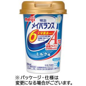 明治 メイバランスArgMiniカップ ミルク味 125ml 1セット(24本)