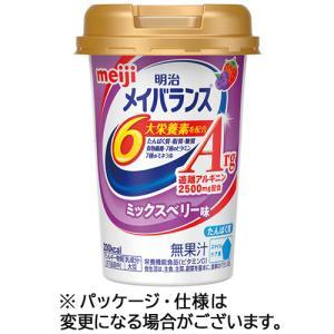 明治 メイバランスArgMiniカップ ミックスベリー味 125ml 1セット(24本)