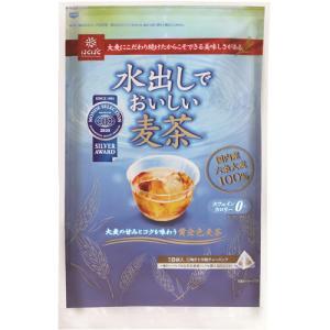 はくばく 水出しでおいしい麦茶 20g 1セット(54バッグ:18バッグ×3袋)