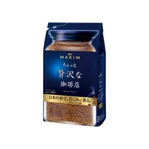 AGF マキシム ちょっと贅沢な珈琲店 インスタントコーヒー スペシャルブレンド 180g 1セット(3袋)|tanomail