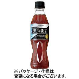 サントリー 黒烏龍茶 350ml ペットボトル 1ケース(2...