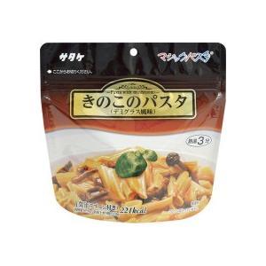 サタケ マジックパスタ きのこパスタ(デミグラ...の関連商品4