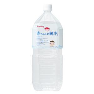 メーカー:アサヒグループ食品   品番:590065   加熱殺菌済みの赤ちゃんにやさしいお水です。