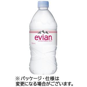 伊藤園 エビアン 750ml ペットボトル 1ケース(12本) (お取寄せ品)|tanomail