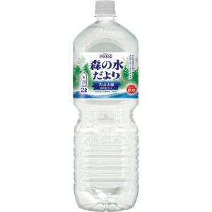 コカ・コーラ 森の水だより 2L ペットボトル 1セット(24本:6本×4ケース)