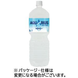 コカ・コーラ アクエリアス ゼロ 2L ペットボトル 1セット(12本:6本×2ケース)