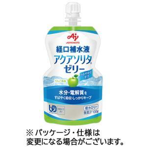 味の素 アクアソリタ ゼリー りんご風味 130g 1ケース(6個)