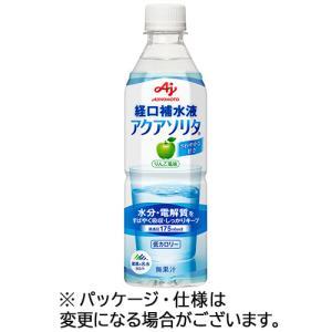 味の素 アクアソリタ 500ml ペットボトル 1セット(24本) (お取寄せ品)