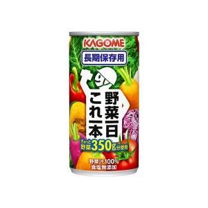 メーカー:カゴメ   品番:ヤサイイチニチコレイツポン チヨウキホゾン  備蓄用の飲む野菜