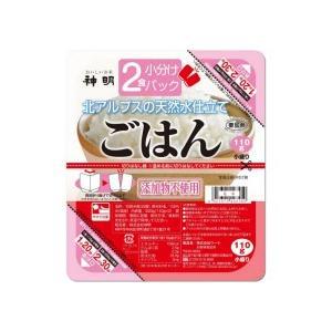 ウーケ ふんわりごはん 2食小分けパック (110g×2食) 1ケース(24パック:3パック×8セット)